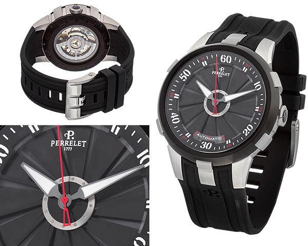 Копия часов Perrelet  №MX3130