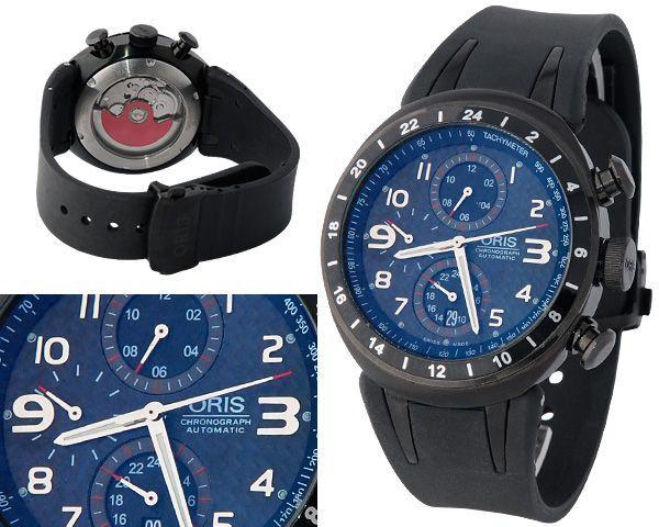 Мужские часы Oris  №MX0523