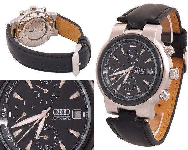 Мужские часы Audi  №MX0216
