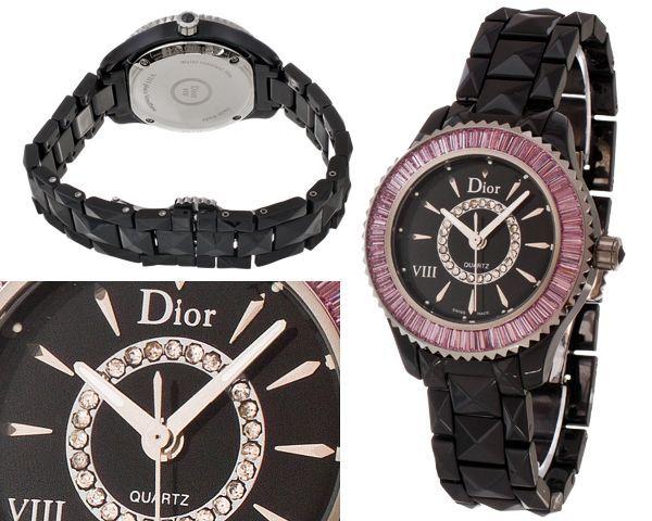 Копия часов Christian Dior  №MX1658