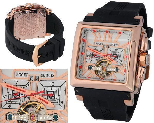 Копия часов Roger Dubuis  №N0636