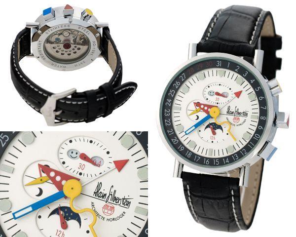 Мужские часы Alain Silberstein  №MX1862