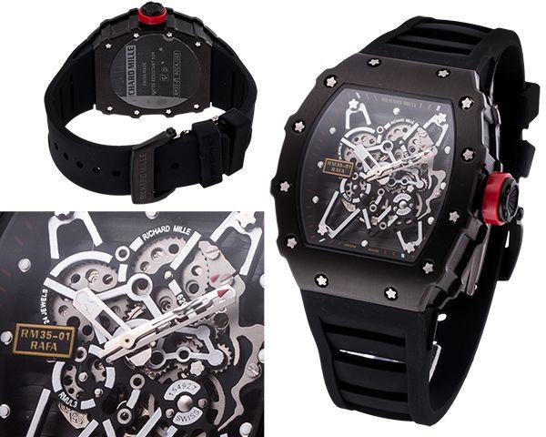 Мужские часы Richard Mille  №N2539