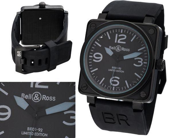 Копия часов Bell & Ross  №MX2142