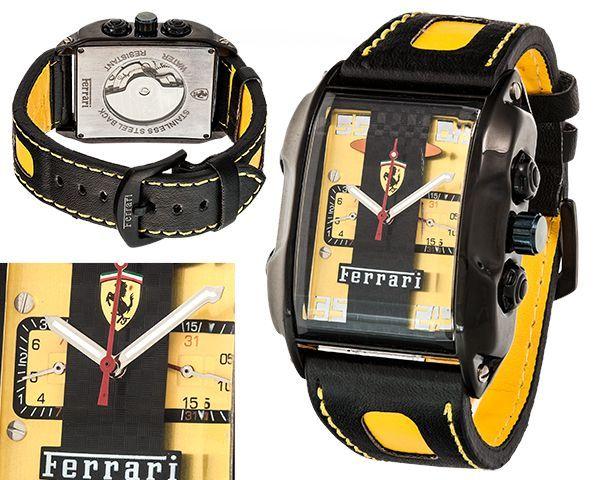 Копия часов Ferrari  MX2875