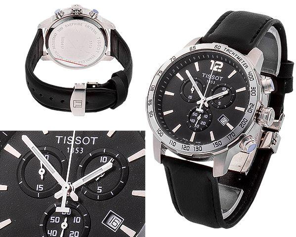 Копия часов Tissot  №MX3161