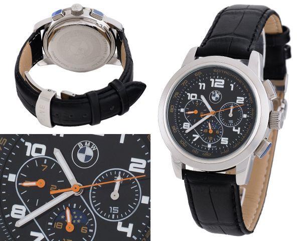 Мужские часы BMW  №MX1577