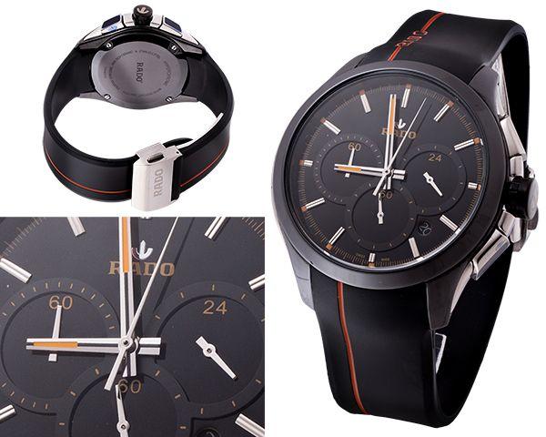 Мужские часы Rado  №N2536