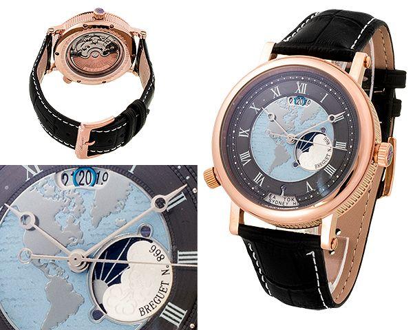 Мужские часы Breguet  №MX3226