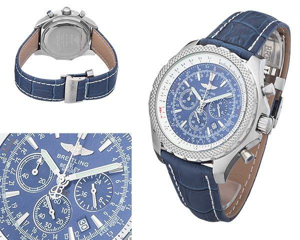 Копия часов Breitling  №MX3337