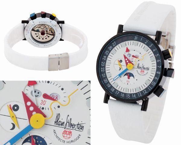 Унисекс часы Alain Silberstein  №MX2562