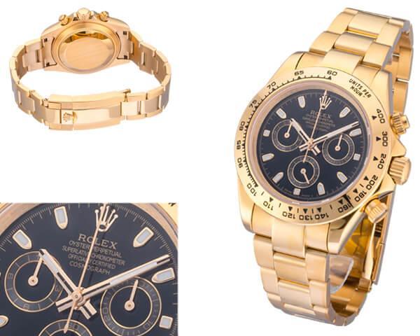Мужские часы Rolex  №MX3578 (Референс оригинала 116508-0004)