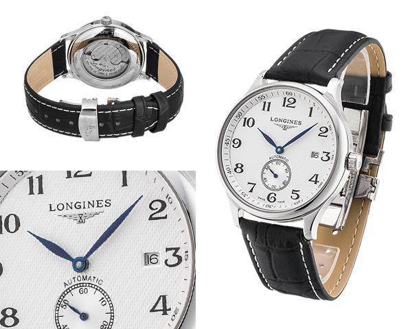 Мужские часы Longines  №N2663