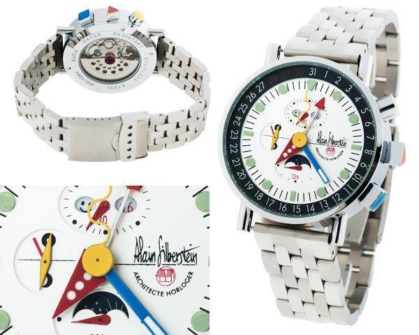 Мужские часы Alain Silberstein  №MX2330