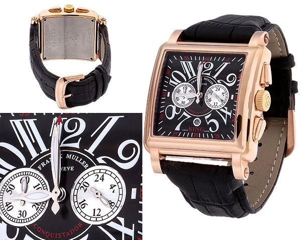 Мужские часы Franck Muller  №N2483
