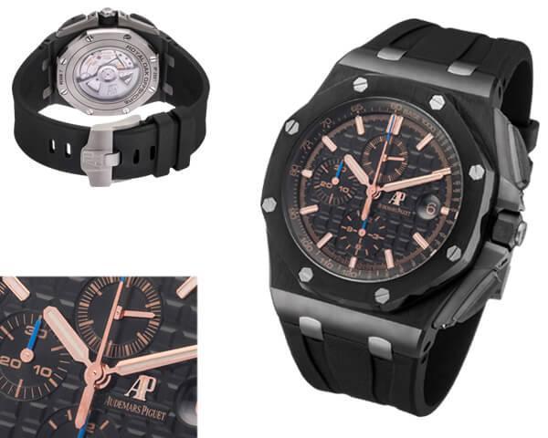 Мужские часы Audemars Piguet  №MX3604 (Референс оригинала 26405CE.OO.A002CA.02)