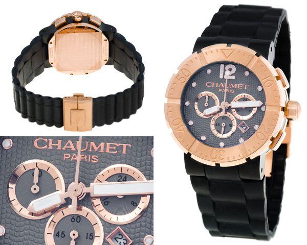 Унисекс часы Chaumet  №N0857-2