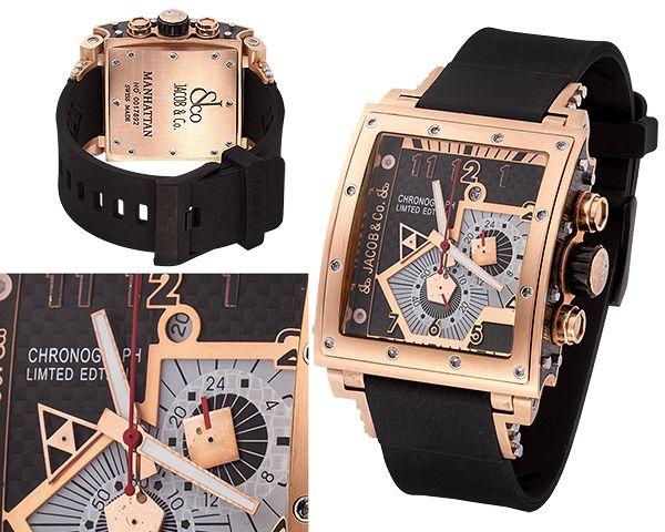 Мужские часы Jacob&Co  №MX3099
