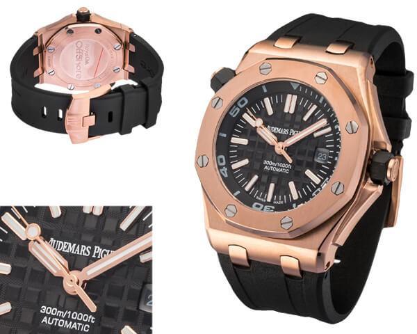 Мужские часы Audemars Piguet  №MX3605