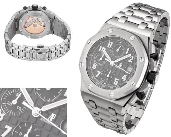 Мужские часы Audemars Piguet  №MX3618 (Референс оригинала 25721ST.OO.1000ST.08)