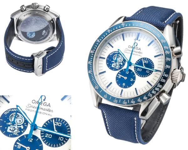 Мужские часы Omega  №MX3680 (Референс оригинала 310.32.42.50.02.001)