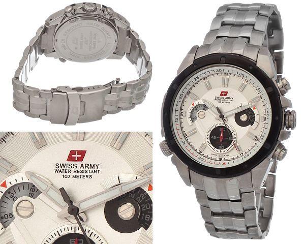 Мужские часы Swiss army  №N1327