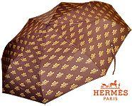 Зонт Hermes Модель №998851