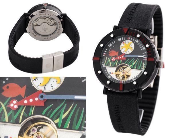 Унисекс часы Alain Silberstein  №MX1305
