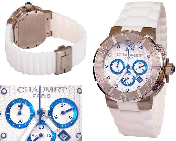 Унисекс часы Chaumet  №N0841