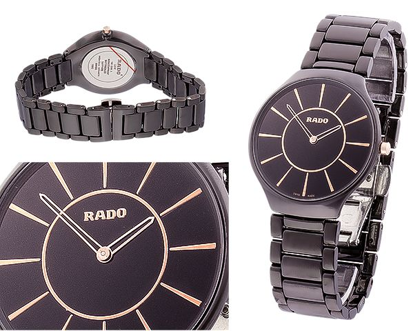 Унисекс часы Rado  №MX3155