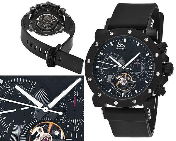 Мужские часы Jacob&Co  №MX1365