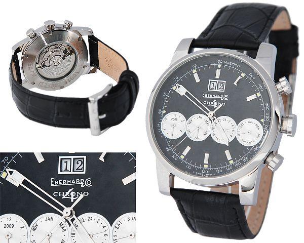 Копия часов Eberhard & Co  №M1589