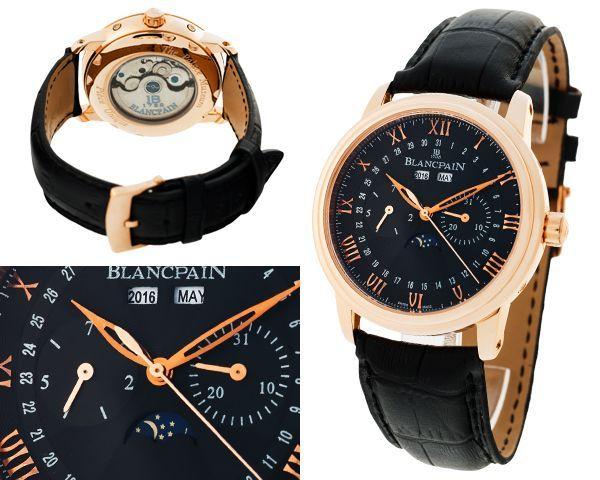 Мужские часы Blancpain  №N1762