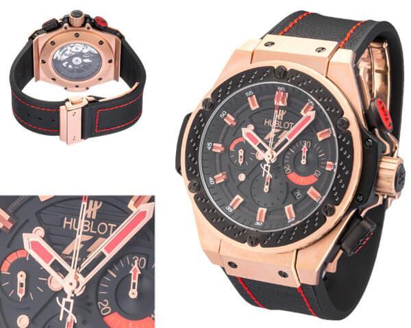Мужские часы Hublot  №MX3584 (Референс оригинала 703.OM.1138.NR.FMO10)