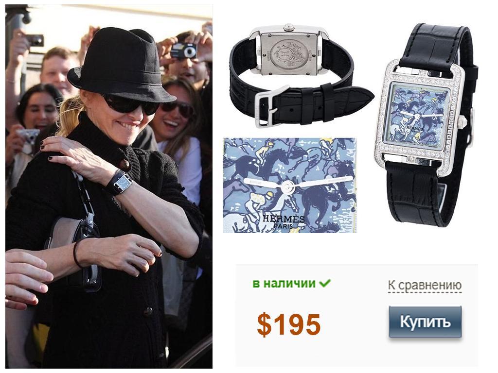 Часы Мадонны Hermès Cape Cod