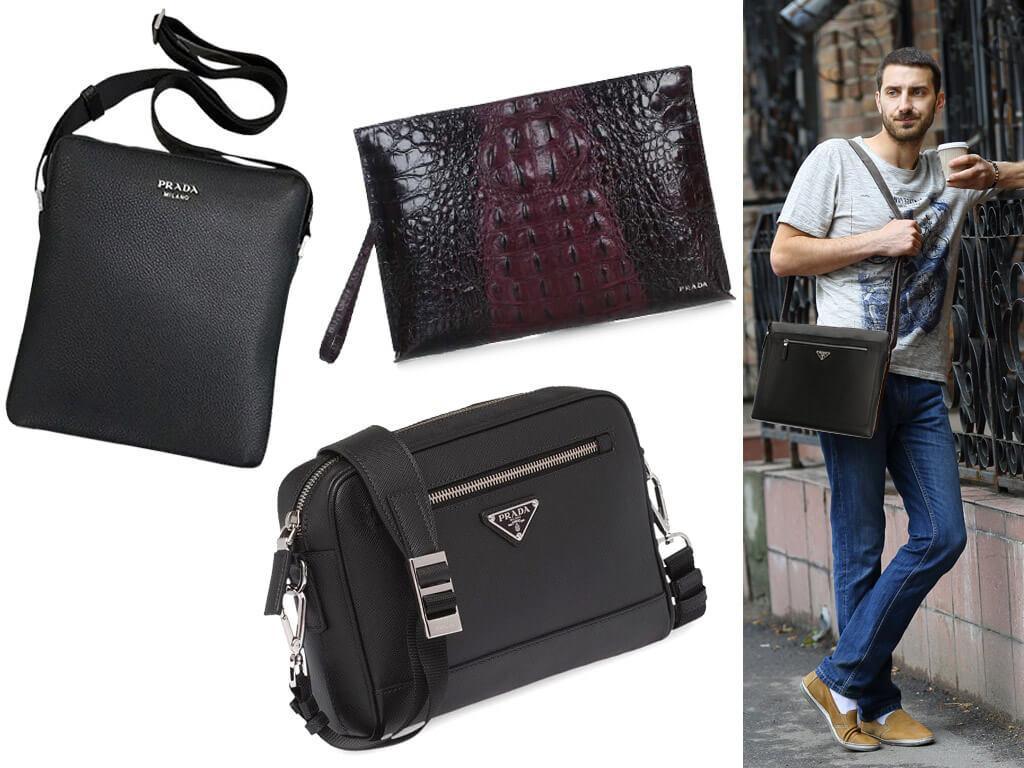 Кожаные сумки Prada для мужчин
