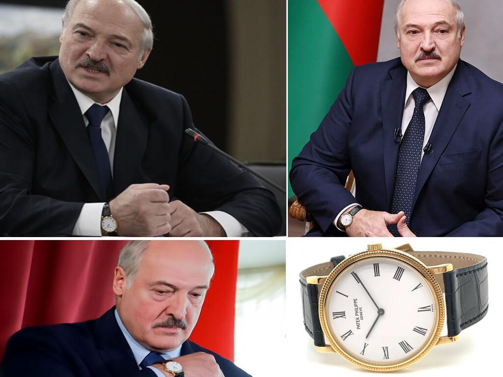 Глава Беларуси Александр Лакашенко предпочитает Патек Филипп
