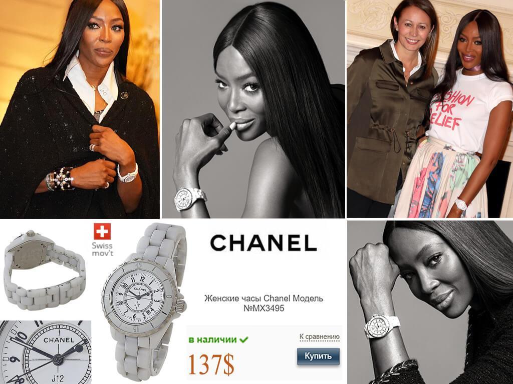 Часы Наоми Кэмпбелл J12 от Дома Chanel