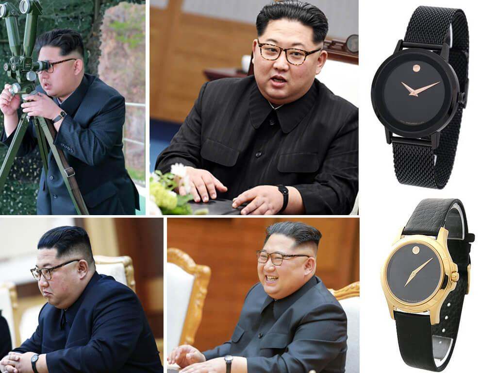 Любимые часы северокорейского лидера Ким Чен Ына Movado