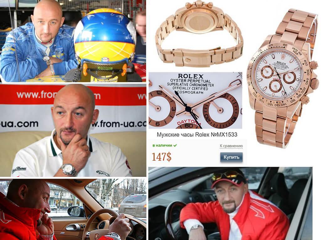 Часы Алексея Мочанова Rolex Daytona