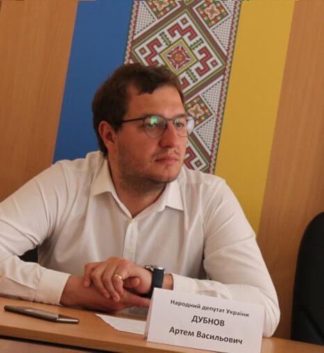 Народный депутат Артем Дубнов