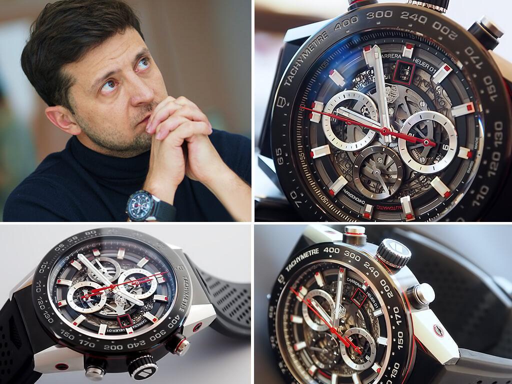 Часы Таг Хойр Президента Украины Владимира Зеленского