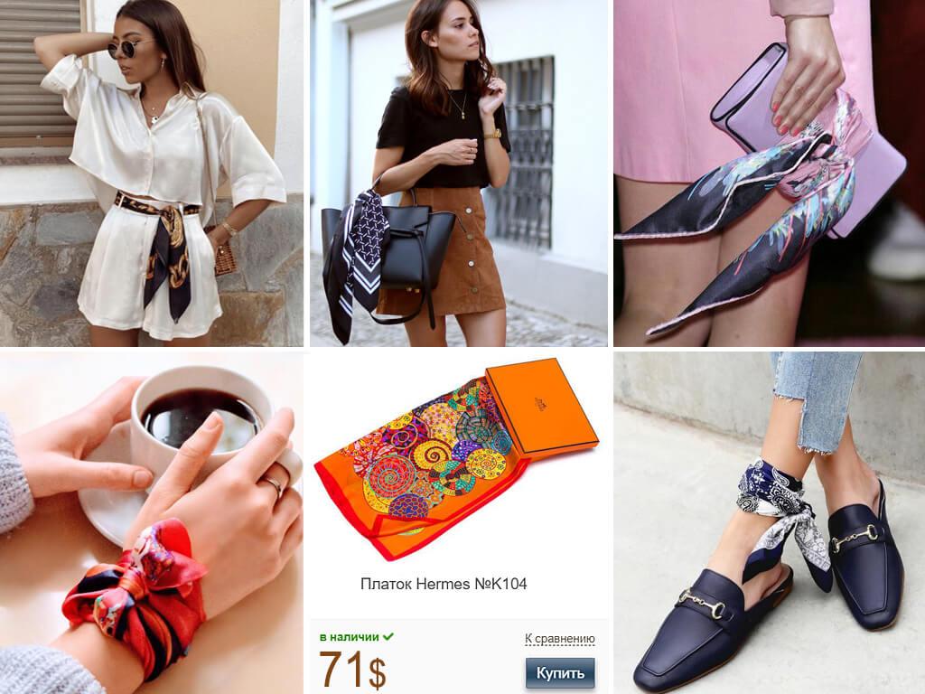 Шелковые платки как оригинальный аксессуар для сумки, щиколотки, запястья