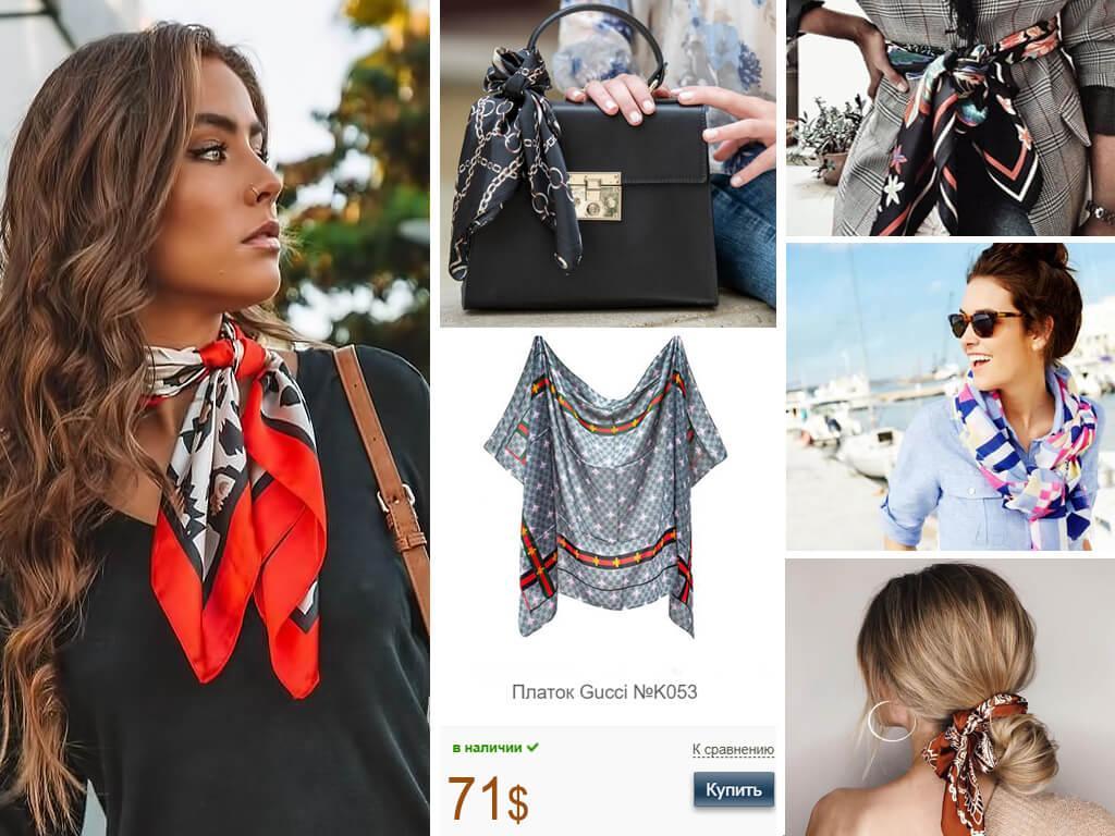 Платки для декора одежды,сумок и прически