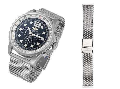 Ремень для часов Breitling серебристого цвета
