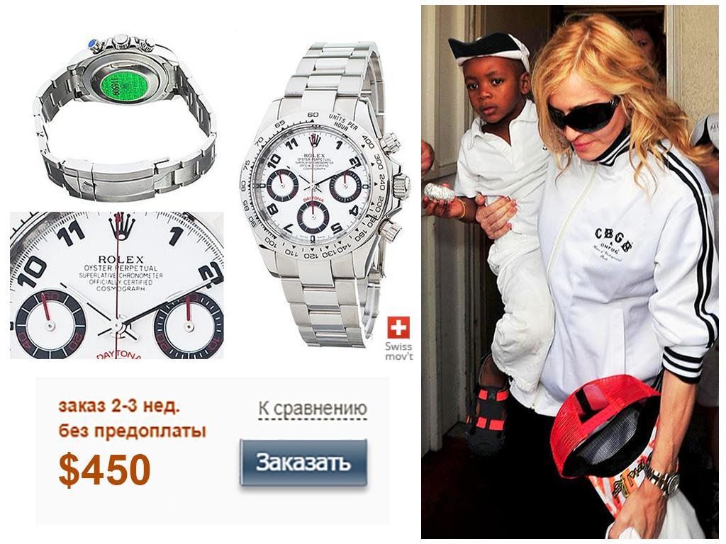 Часы Мадонны Rolex Cosmograph Daytona