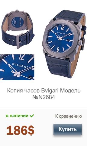 Реплика мужских часов Булгари Окто 41 мм