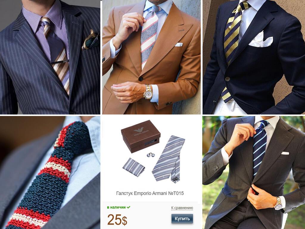 Варианты сочетания с костюмом галстуков в полоску