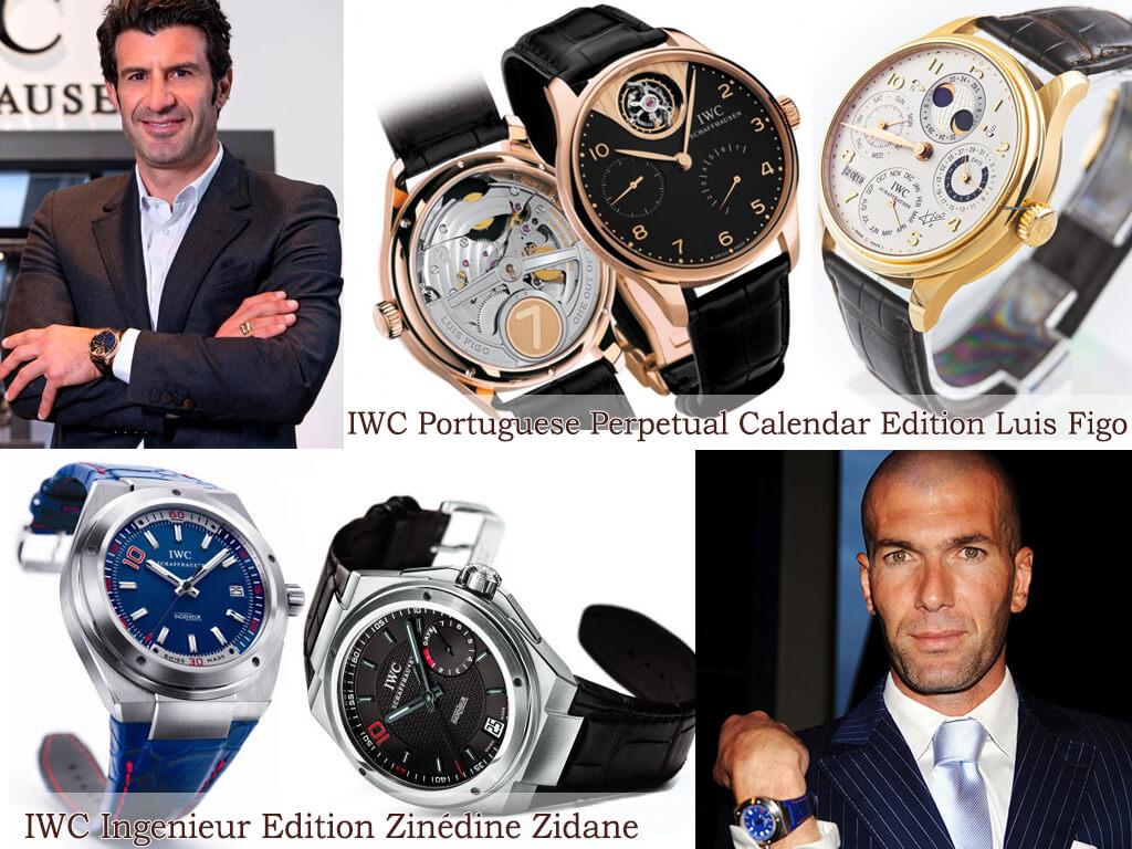 Часы из коллекции IWC, посвященные выдающимся футболистам Луишу Фигу и Зинедину Зидану