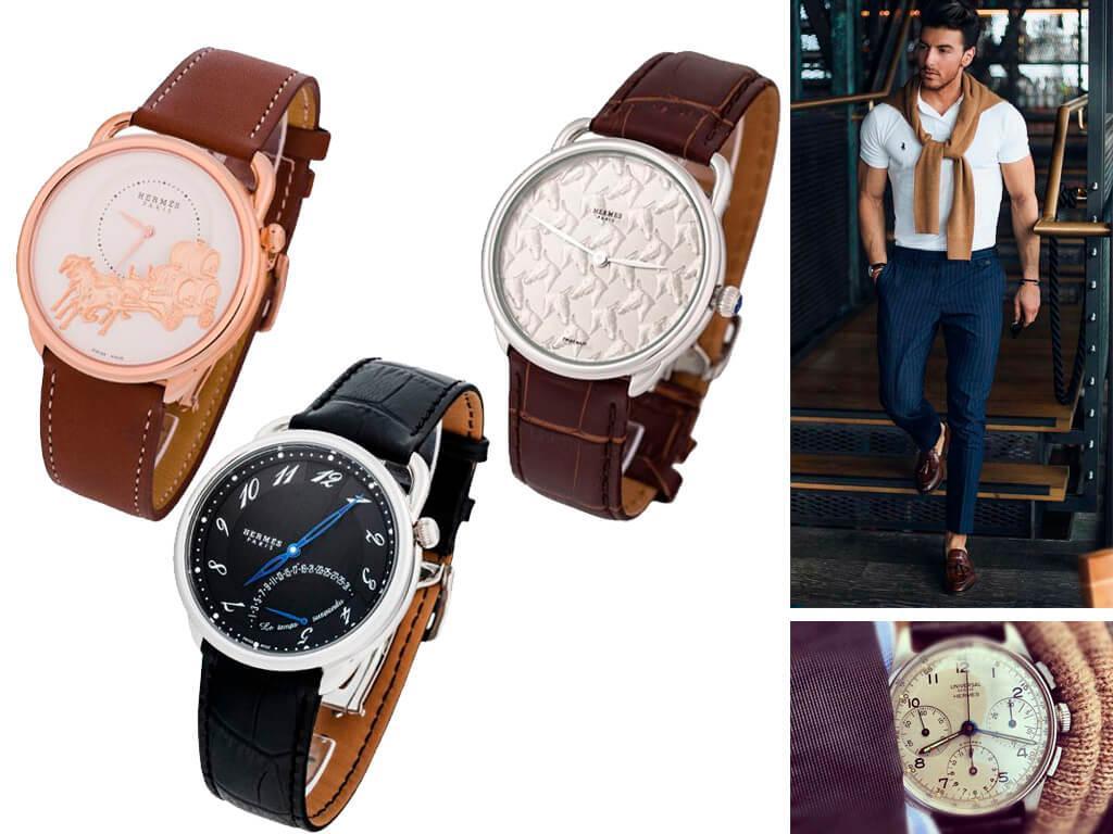 Часы Hermes мужские